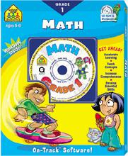 Grade 1 Math box image