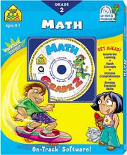 math worksheet : superkids software review of school zone s grade 2 math  : Superkids Math Worksheet Addition